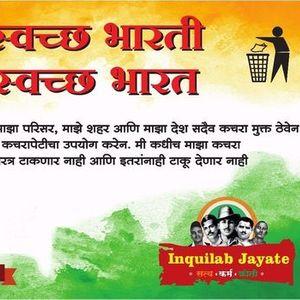 Clean Bharti Clean Bharat
