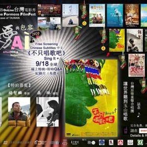 [Q&A] 918    2  Chinese Subtitles Taiwan Cinema