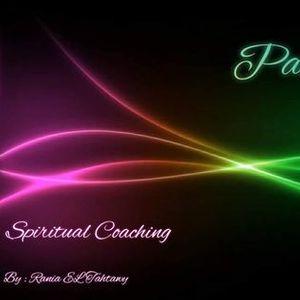 Pattern_Flow Spiritual Coaching