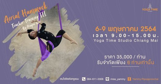 Aerial Hammock Teacher Training Course ครั้งที่3, 6 May | Event in Chiang Mai | AllEvents.in