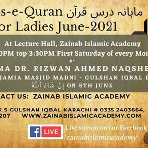 Monthly Daras-e-Quran    for Ladies - 2021