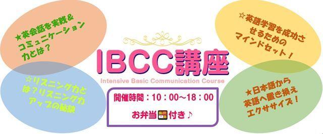 Ibcc20203 MarkMimi