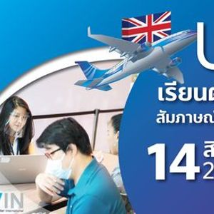 20212022  UK Universities Interview Day