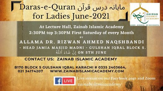 Monthly Daras-e-Quran ماہانہ درس قرآن for Ladies - 2021, 5 June | Event in Sanghar | AllEvents.in