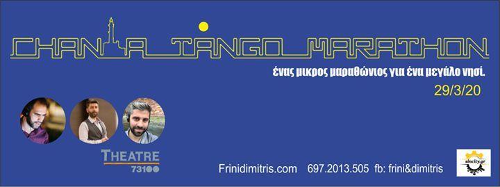 Chania Tango Marathon March 2020