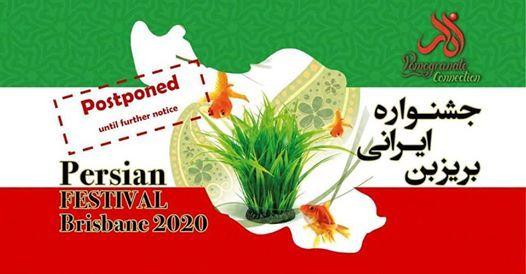 Persian Festival 2020