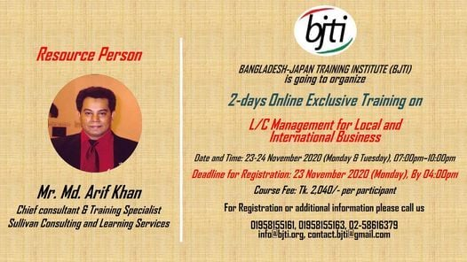 L/C Management for Local and International Business | Event in Dhaka | AllEvents.in