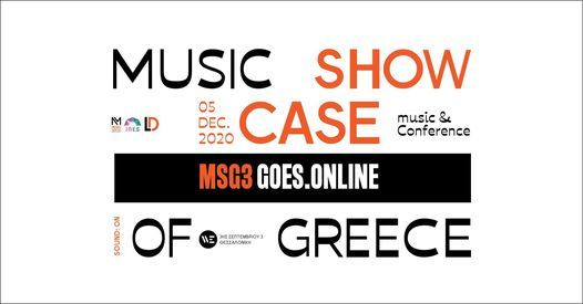 MSG 2020 PROJECT ''SoundON'' Streaming edition, 5 December | Event in Thessaloníki | AllEvents.in