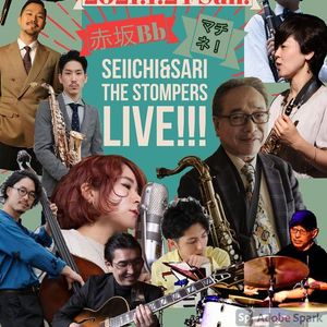 Seiichi&Sari THE STOMPERS LIVE