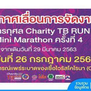 -  Charity TB Run 2020 Mini Marathon  4