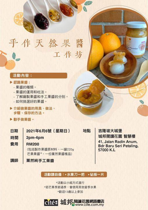 【手作天然果醬   工作坊】, 6 June | Event in Kuala Lumpur | AllEvents.in