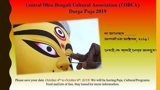 DAINHAT RAAS YTRA RAJA RAM PUJA events in the City  Top