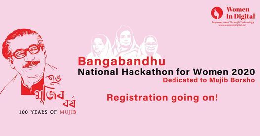 Bangabandhu National Hackathon for Women 2020, 10 February | Event in Dhaka | AllEvents.in