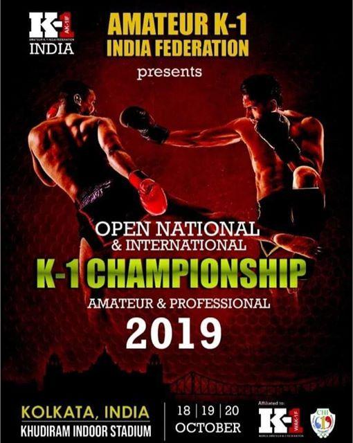 K-1 International championship 2019 OCTOBE 1819&20  Khudiram