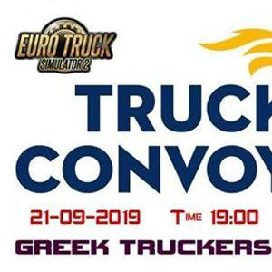 Greek Truckers Convoy - 106
