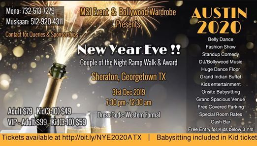 Austin New Years Eve 2020.New Year Eve Austin 2020 At Sheraton Austin Georgetown Hotel