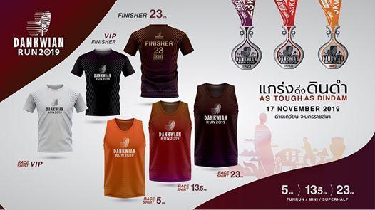 Dankwian Run 2019