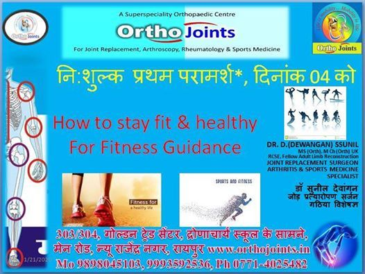 Free First consultation for fitness related query