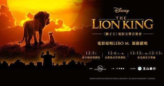 Disney in Concert The Lion King