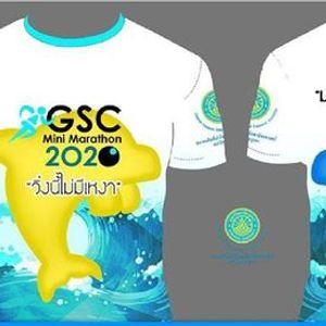 GSC Minimarathon 2020()