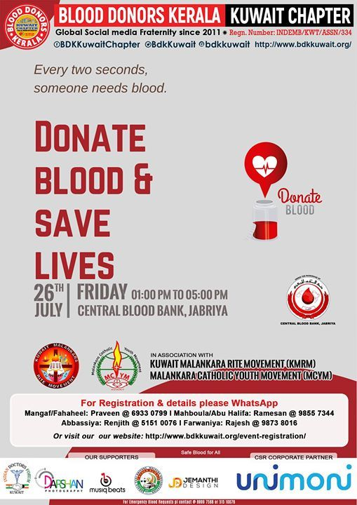 Blood Drive with KMRM at Kuwait Central Blood Bank, Kuwait