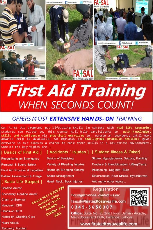 Basic First Aid with CPR and AED, 1 October | Event in Karachi | AllEvents.in