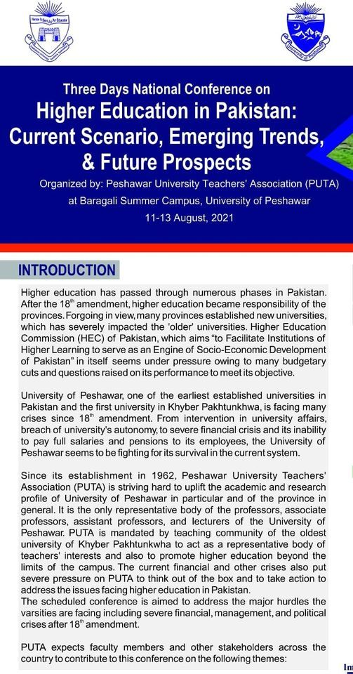 Conference, 11 August | Event in Abbottabad | AllEvents.in