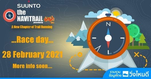 Suunto the NAViTRAiL Presented by Mama 2021, 28 February | Event in Chiang Mai | AllEvents.in