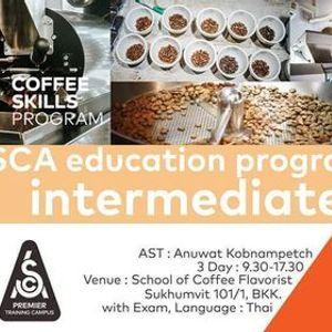 SCA Roasting Foundation & Intermediate 07 11-13 October