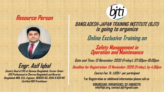 Safety Management in Operation and Maintenance, 13 November | Event in Dhaka | AllEvents.in