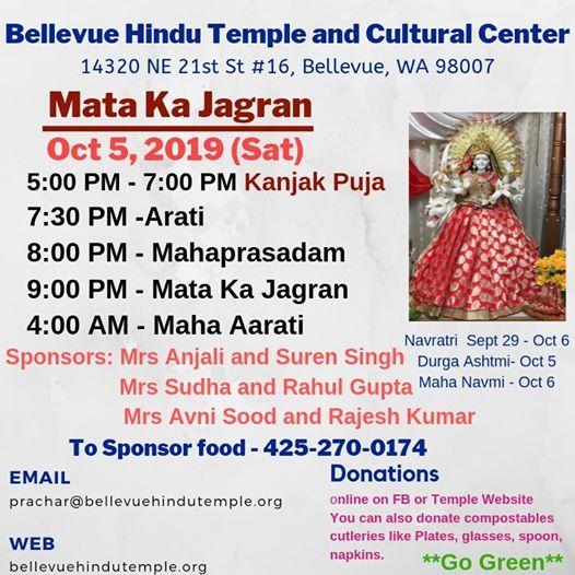 Mata Ka Jagran at Bellevue Hindu Temple and Cultural Center