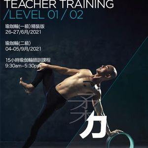 Yoga Wheel Teacher Training Level 2 ()