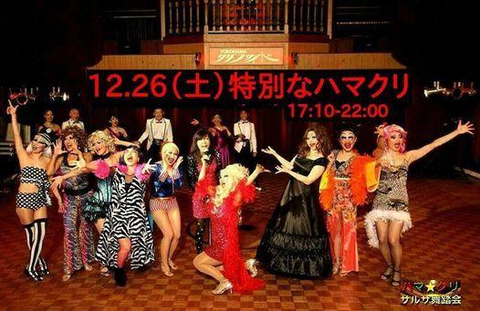 ハマクリ vol.16, 26 December | Event in Yokohama | AllEvents.in