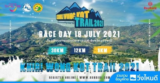 Khiri Wong Kot Trail 2021, 19 December | Event in Udon Thani | AllEvents.in