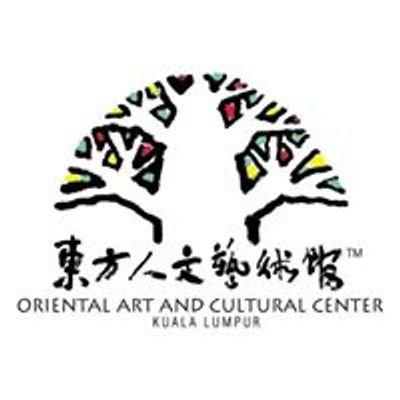 東藝館 Oriental Art & Cultural Center