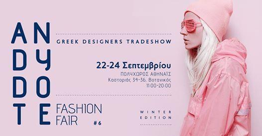 Andydote Fashion Fair 6
