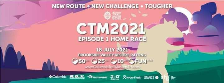 CTM2021 Ep.1 Home race, 18 July | Event in Rayong | AllEvents.in