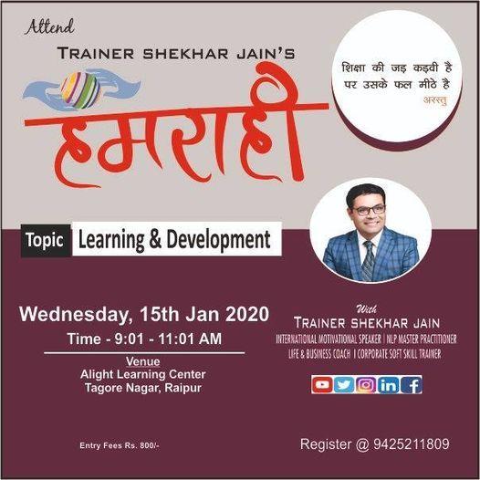 Humrahi - Learning & Development