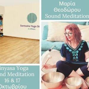 Vinyasa Yoga & Sound Meditation