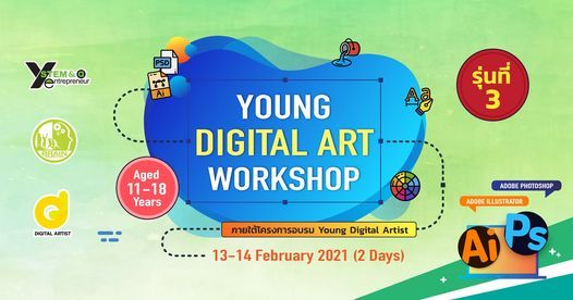 Young Digital Art Workshop รุ่นที่ 3, 13 February | Event in Bangkok | AllEvents.in