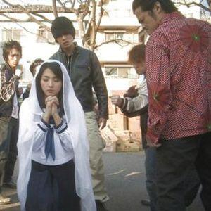 Cineasia LOVE EXPOSURE im Top Kino