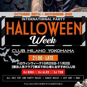 Halloween Week Yokohama - International Party
