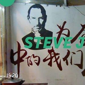 Steve Jobs - Robert Cantarella - Thtre la Vignette  S1920