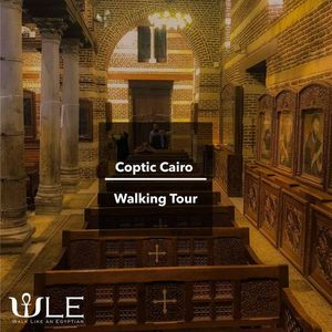 Coptic Cairo Walking Tour