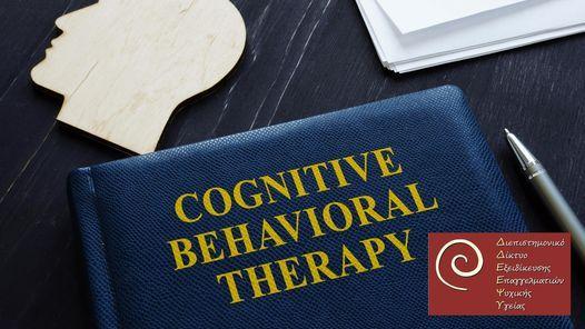 Εκπαίδευση στη Γνωσιακή-Συμπεριφορική Ψυχοθεραπεία, 16 October