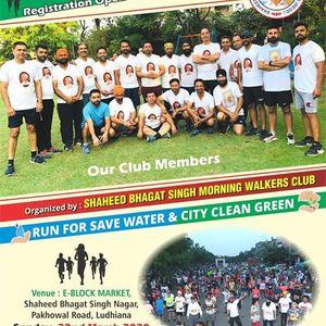 Mini Marathon 2020  2nd Edition