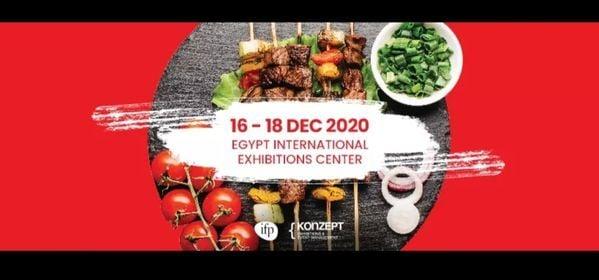 FOOD AFRICA 2020, 16 December | Event in Helwan | AllEvents.in
