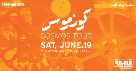 Cosmos Tour-جولة كوزموس, 19 June   Event in Cairo   AllEvents.in