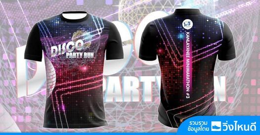 Kanlayanee Mini Marathon 2021, 6 June | Event in Nakhon Si Thammarat | AllEvents.in