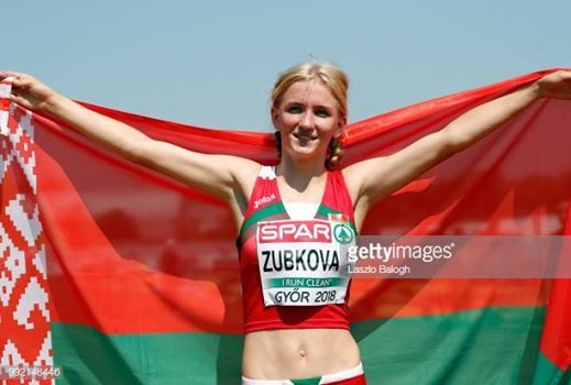 2020 European Athletics U18 Championships